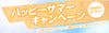 2014080301.png